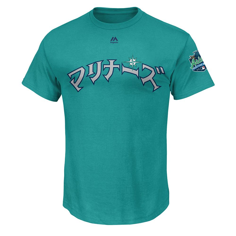 Seattle Mariners / Japanese