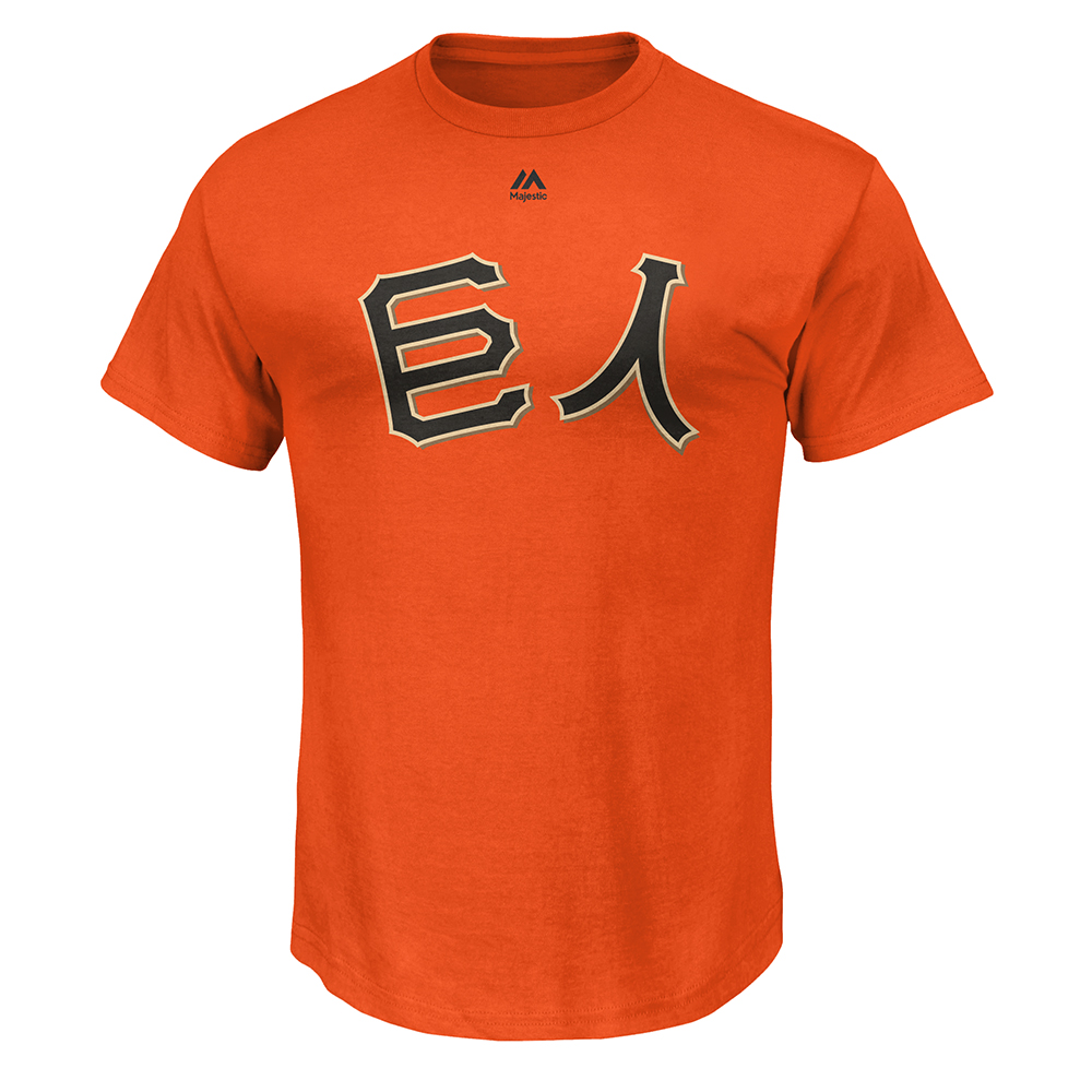 San Francisco Giants / Chinese