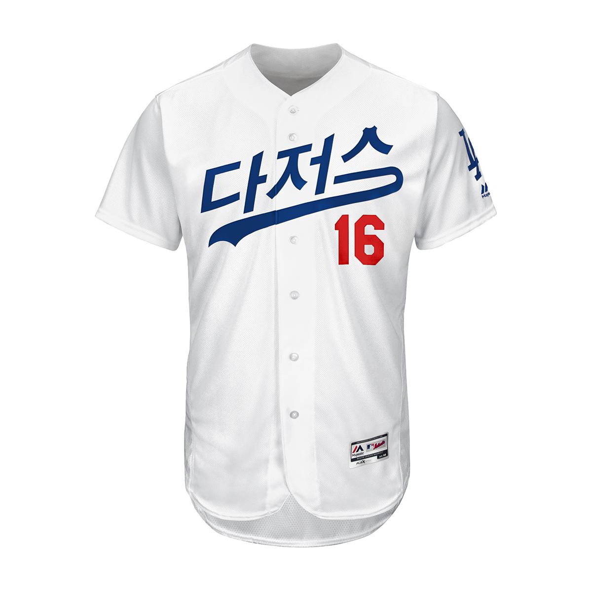 Los Angeles Dodgers / Korean