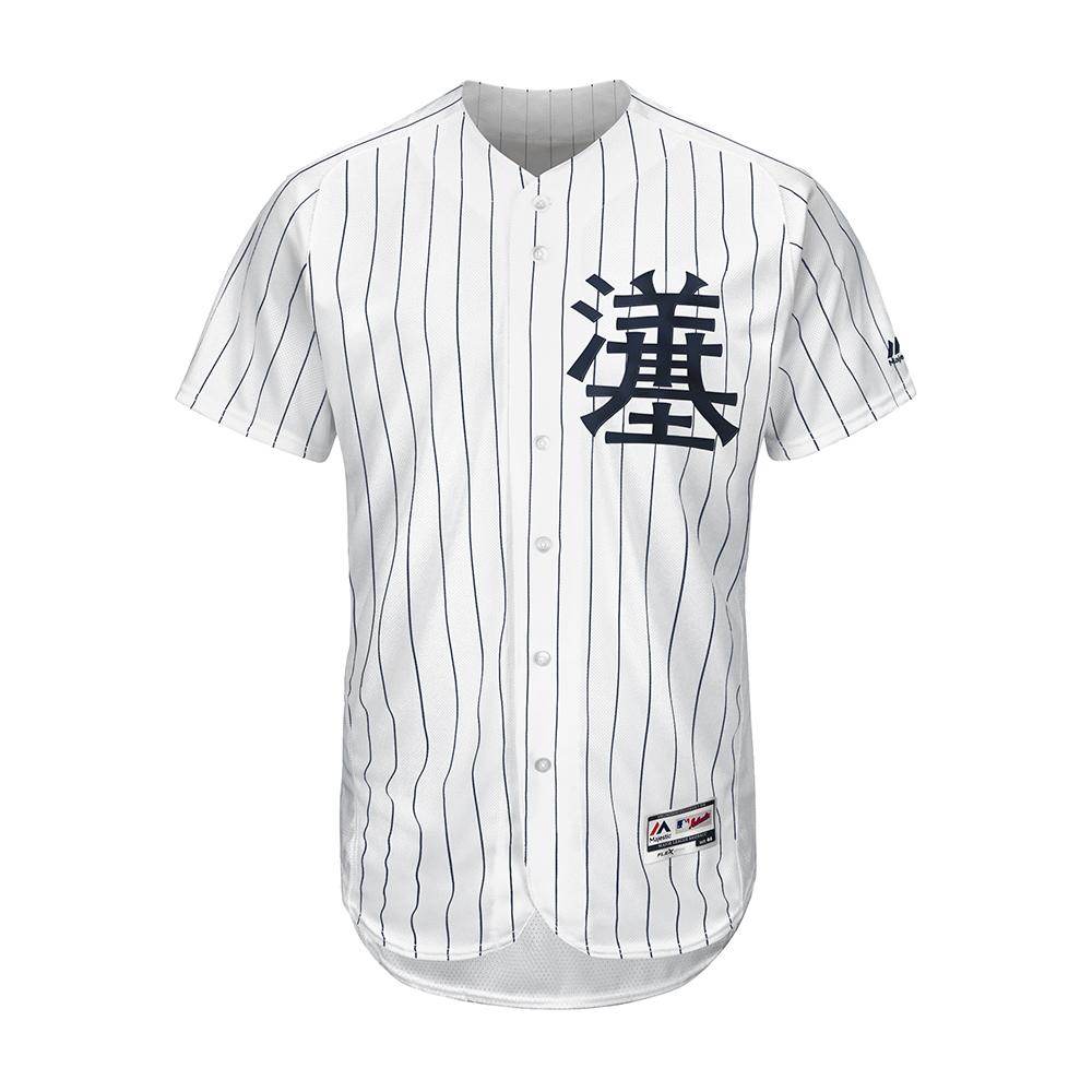New York Yankees / Chinese