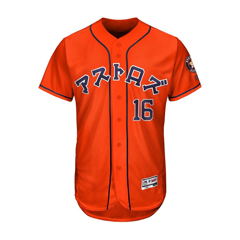 Houston Astros / Japanese