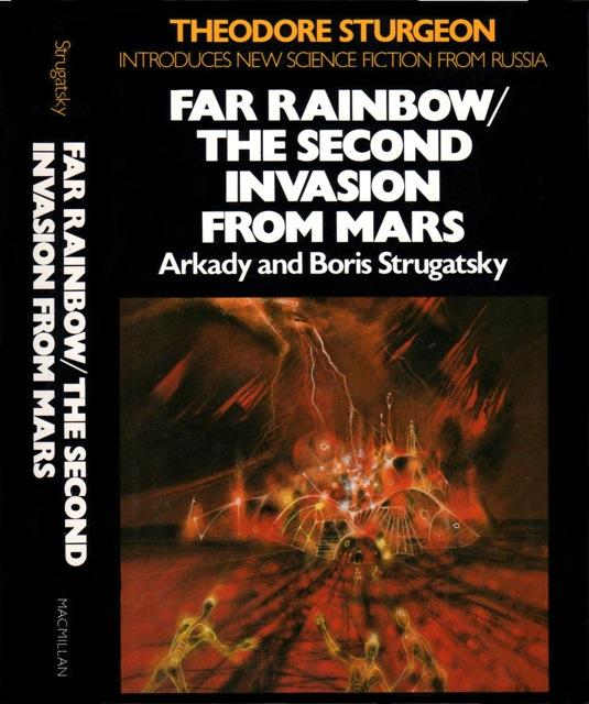 FRRNBWTHSC1979.jpg