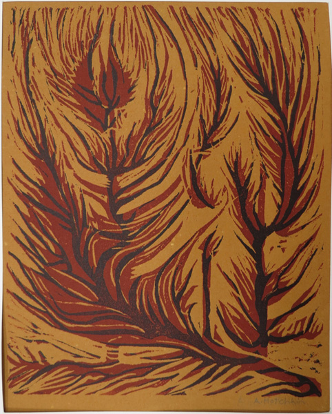 A33. Alma Hotchkin,  Journey of Flame II,  1973, $130