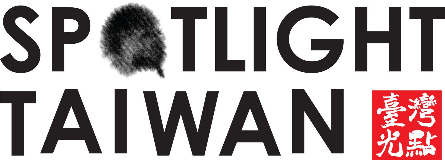 spotlight taiwan logo.jpg