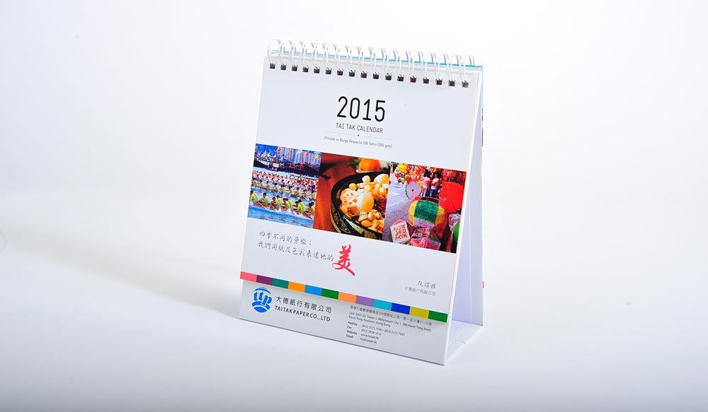 Tai-Tak-Calendar_017-ed.jpg