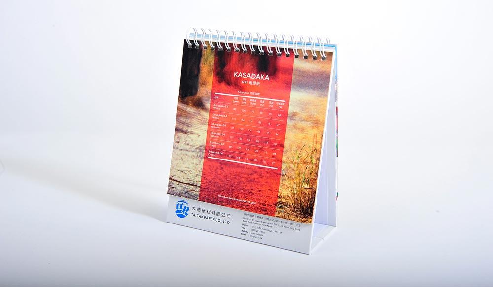 Tai-Tak-Calendar_018-ed.jpg