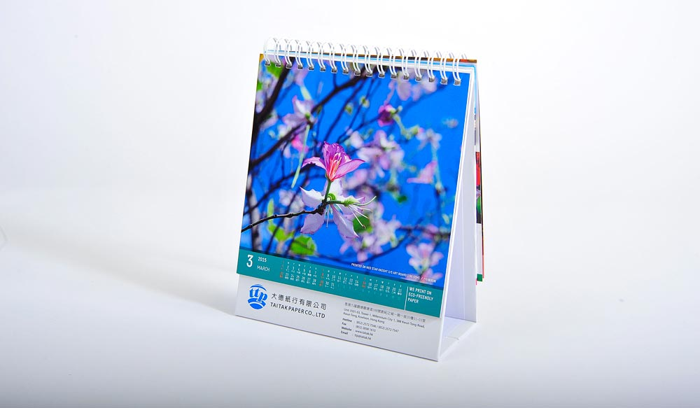 Tai-Tak-Calendar_019-ed.jpg