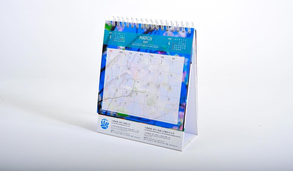 Tai-Tak-Calendar_028-ed.jpg