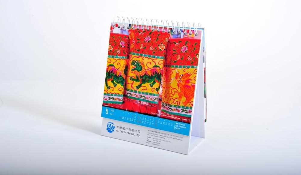 Tai-Tak-Calendar_020-ed.jpg