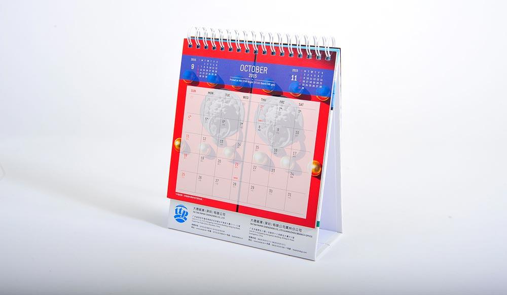 Tai-Tak-Calendar_031-ed.jpg