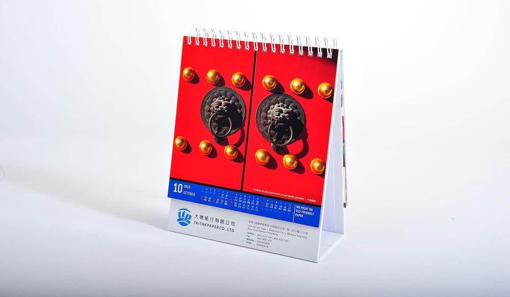 Tai-Tak-Calendar_032-ed.jpg