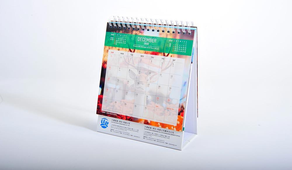 Tai-Tak-Calendar_030-ed.jpg