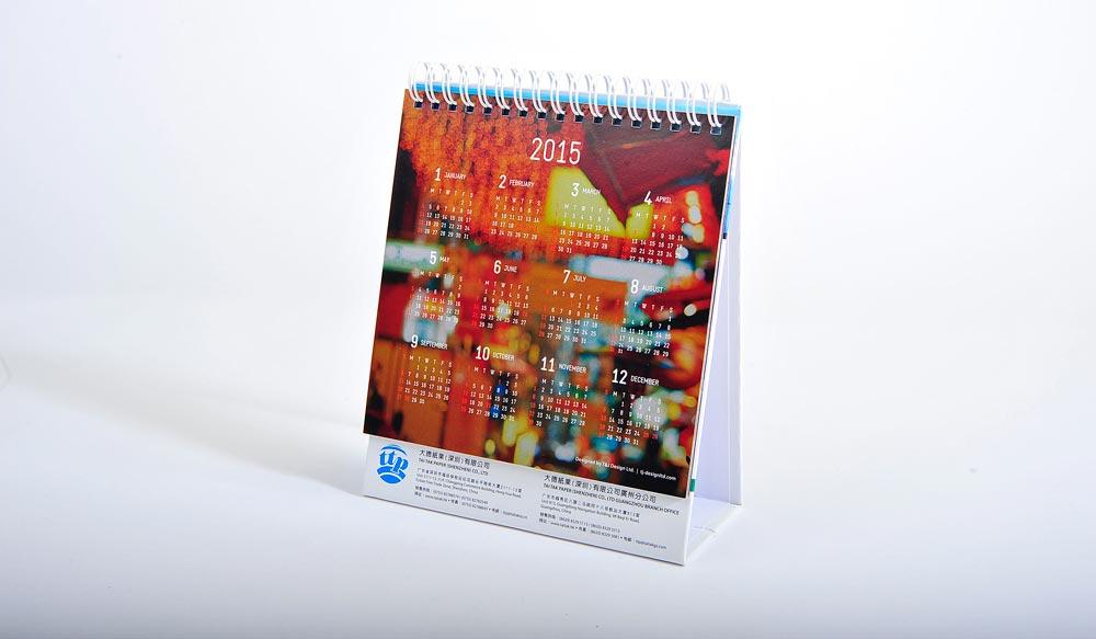 Tai-Tak-Calendar_023-ed.jpg