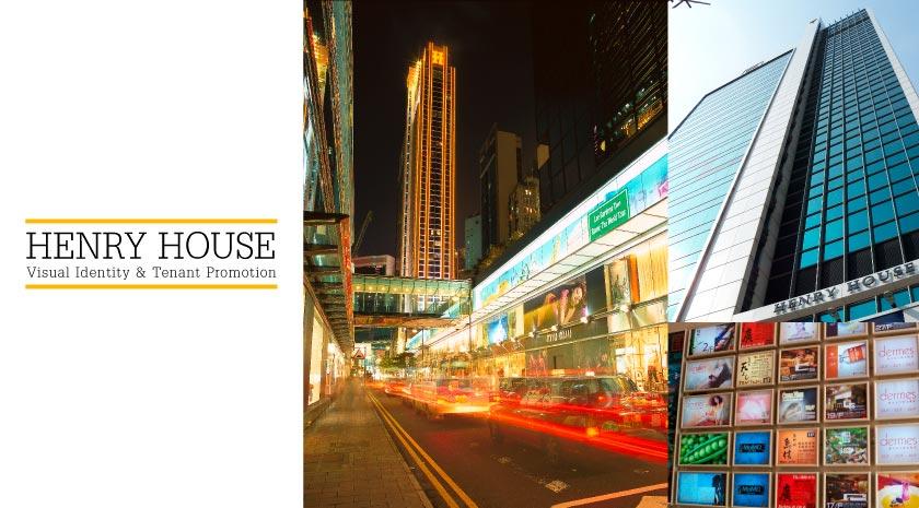 henry-house-01.jpg