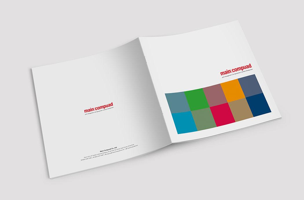 MC-brochure-03.jpg