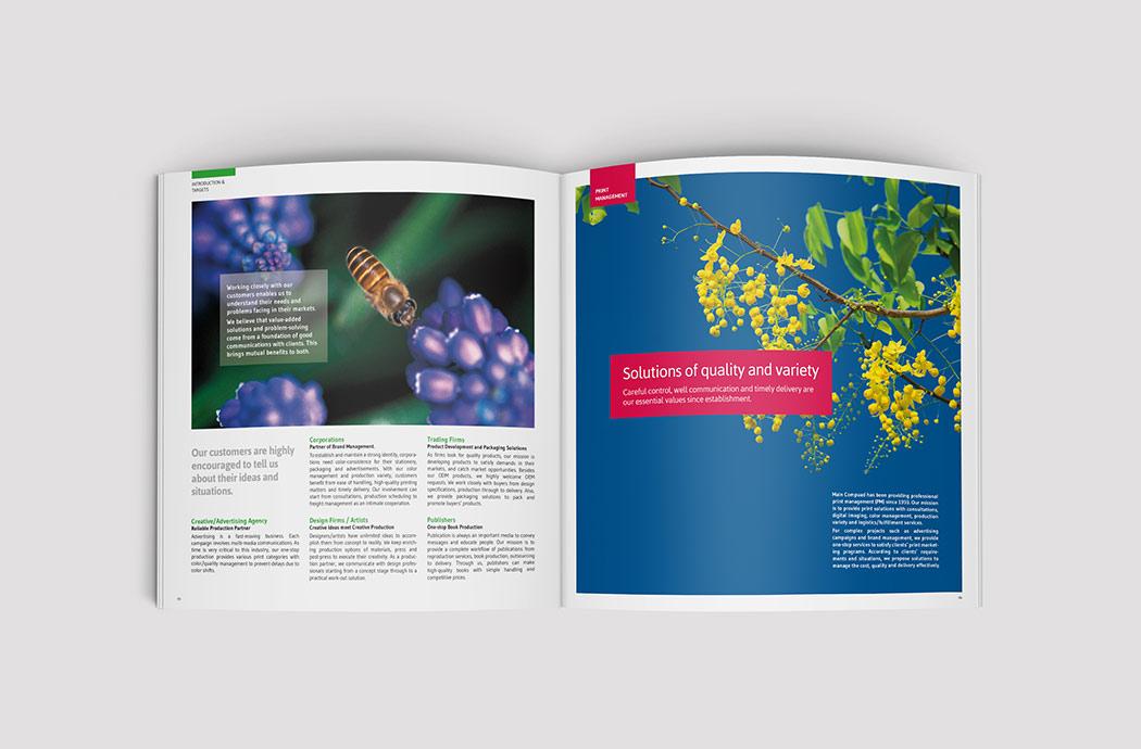 MC-brochure-inner-5-6.jpg