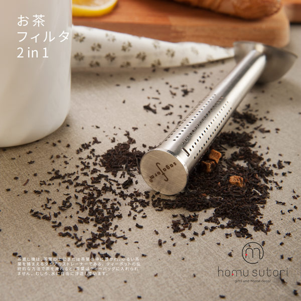 HS-Product-628-e.jpg