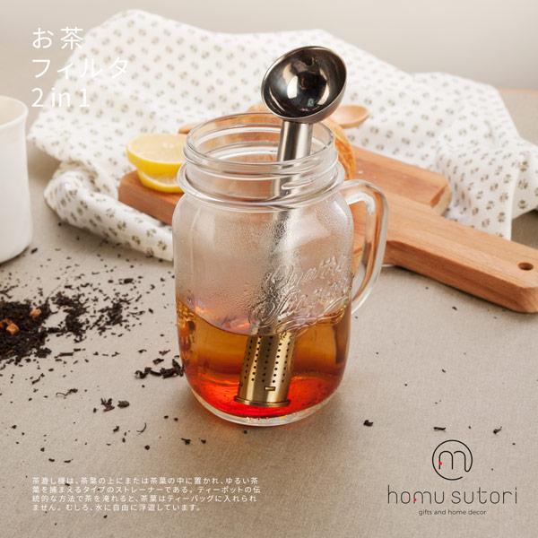 HS-Product-733-e2.jpg