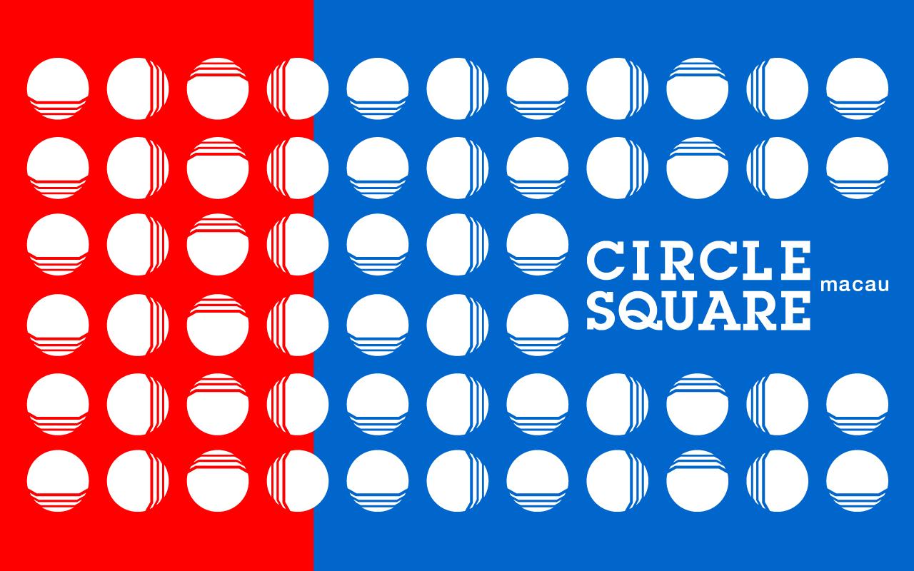 branding-circlesquare-09.jpg