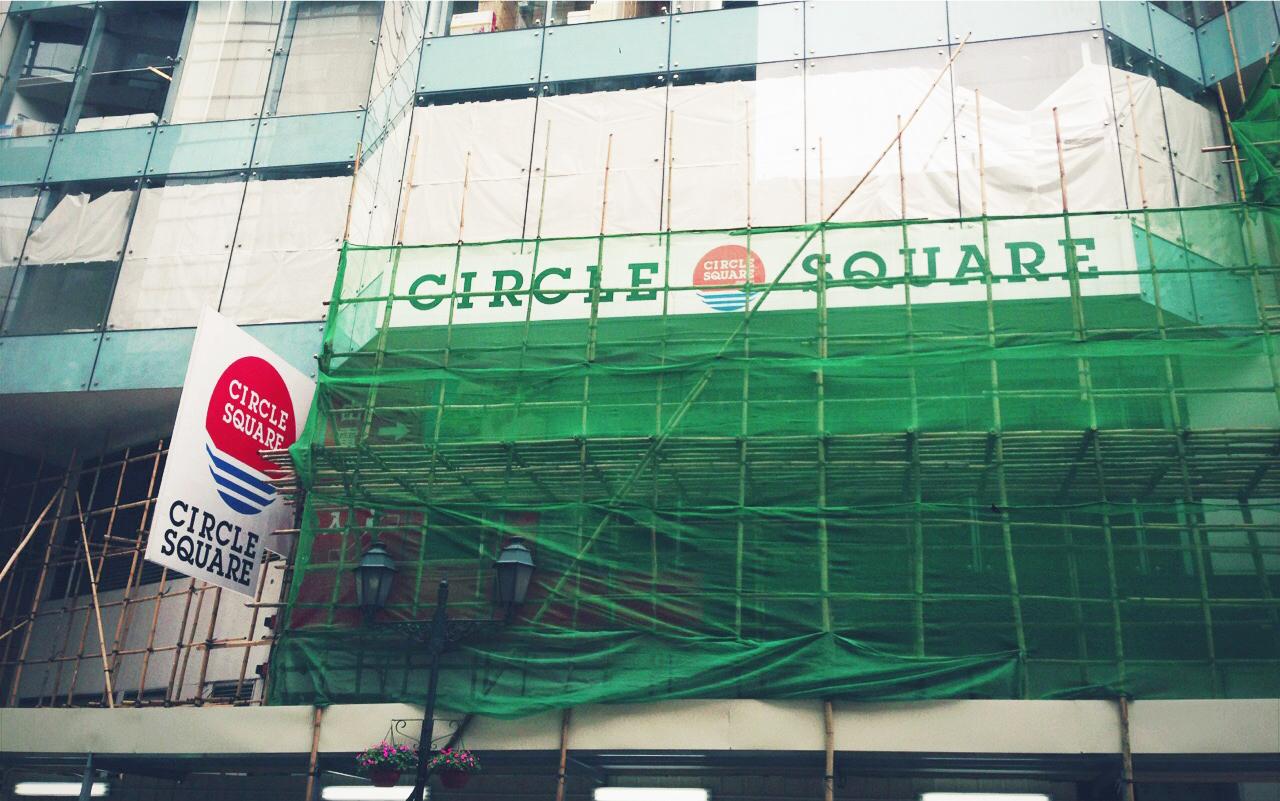 branding-circlesquare-19.jpg
