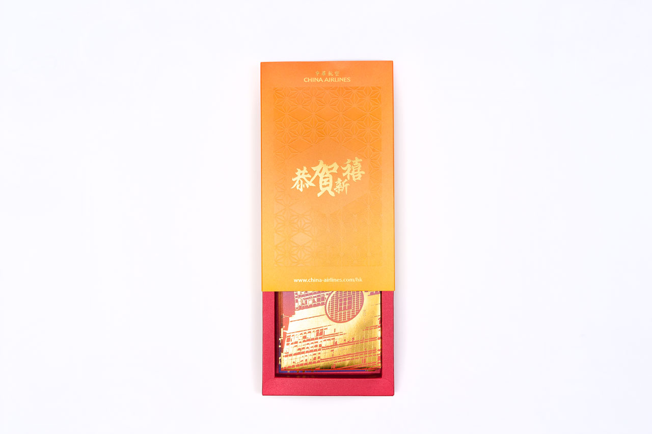 china-airline-red-packet-05.jpg