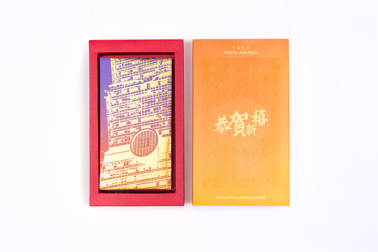 china-airline-red-packet-06.jpg