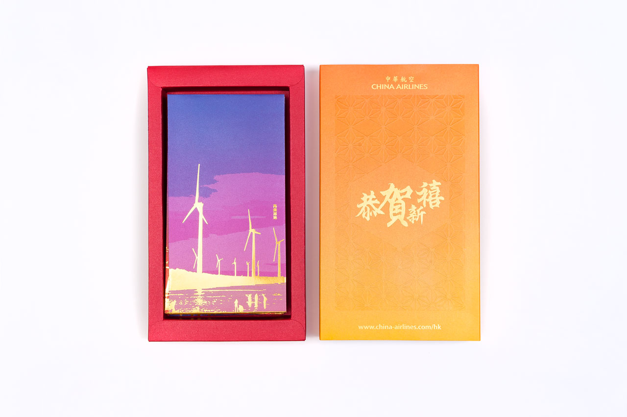 china-airline-red-packet-07.jpg