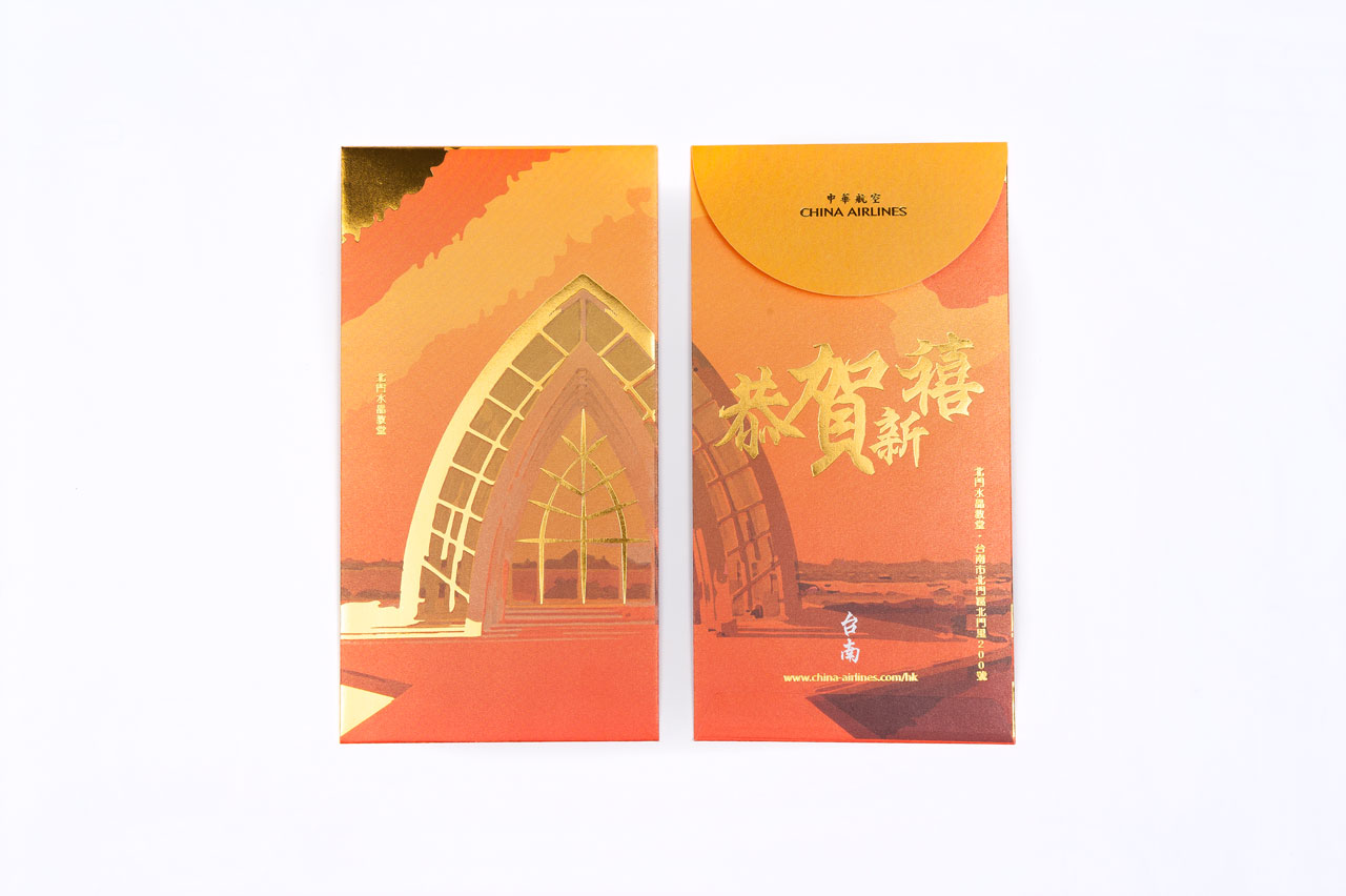 china-airline-red-packet-14.jpg