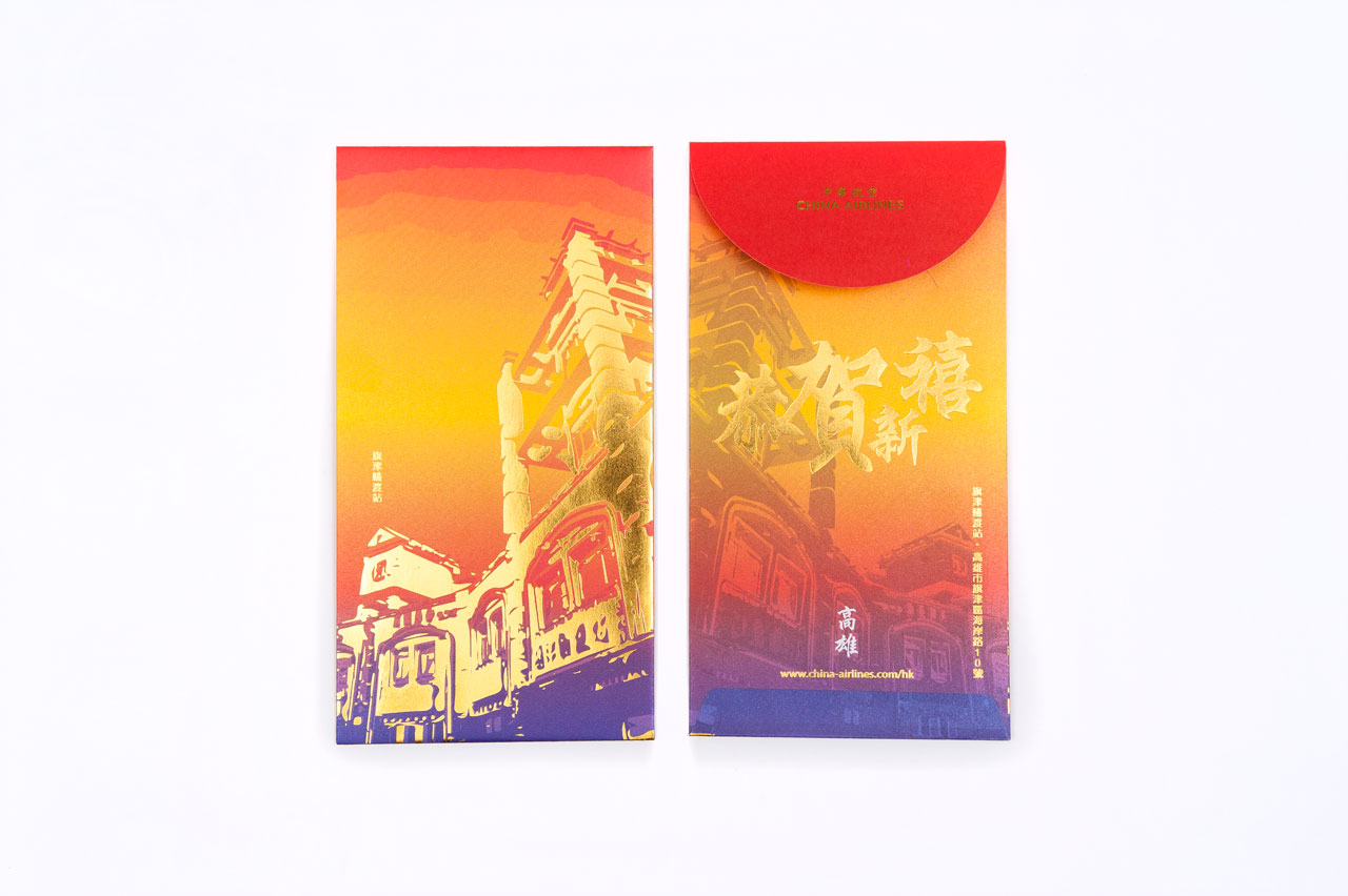 china-airline-red-packet-15.jpg