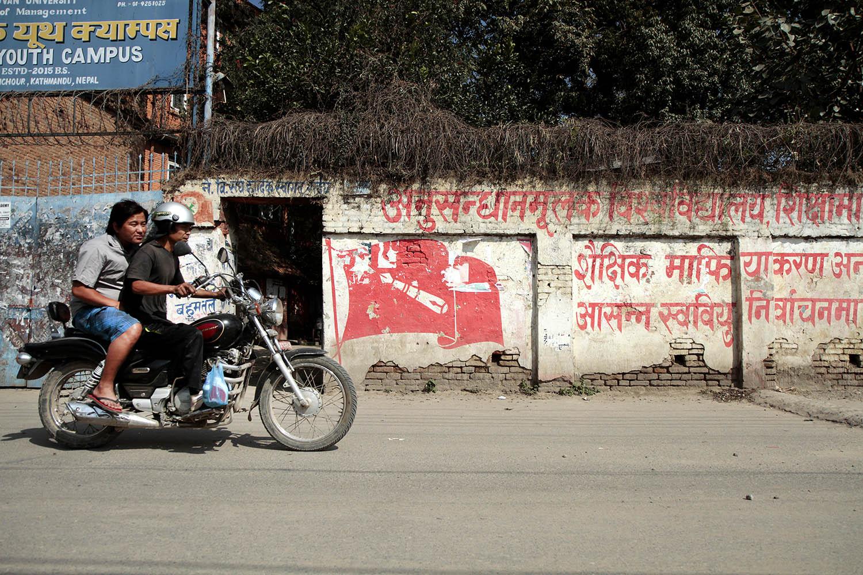 20131110_nepal367lr