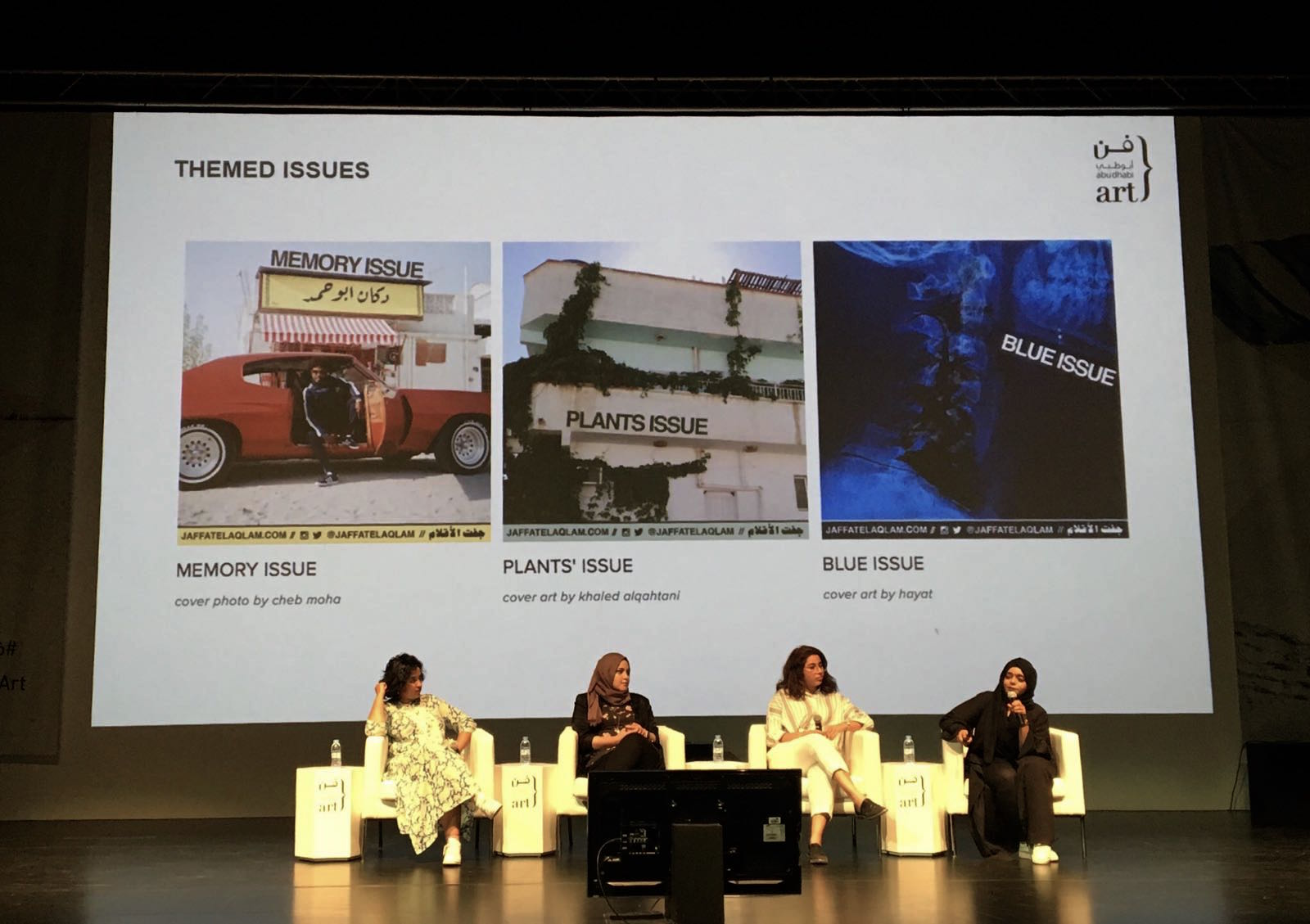 ABU DHABI ART: BRIDGING THE GAP: COLLECTIVES AND CREATIVE PLATFORMS IN THE GCC -