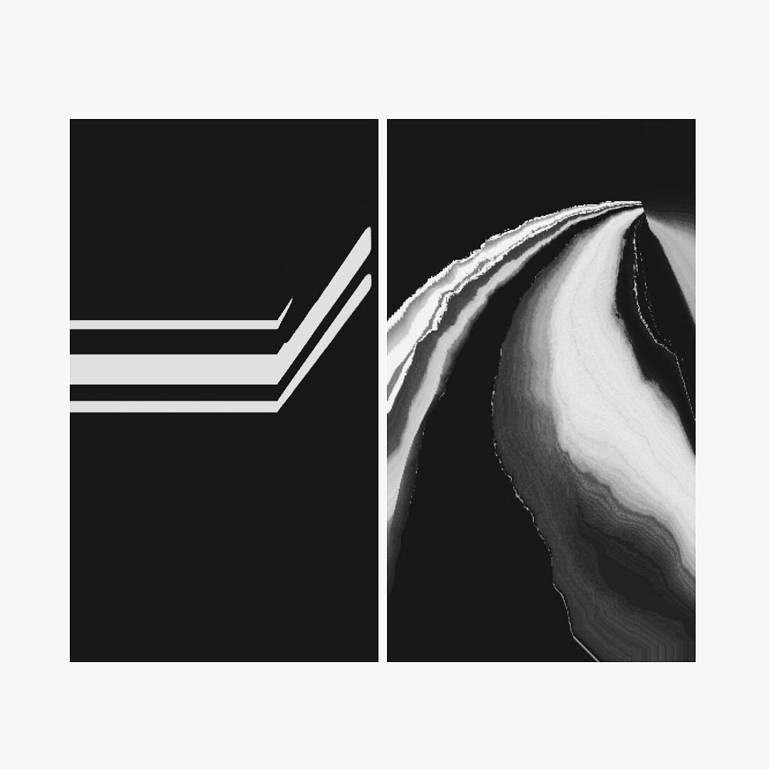 Radwa_Sound_DistortionI.jpg