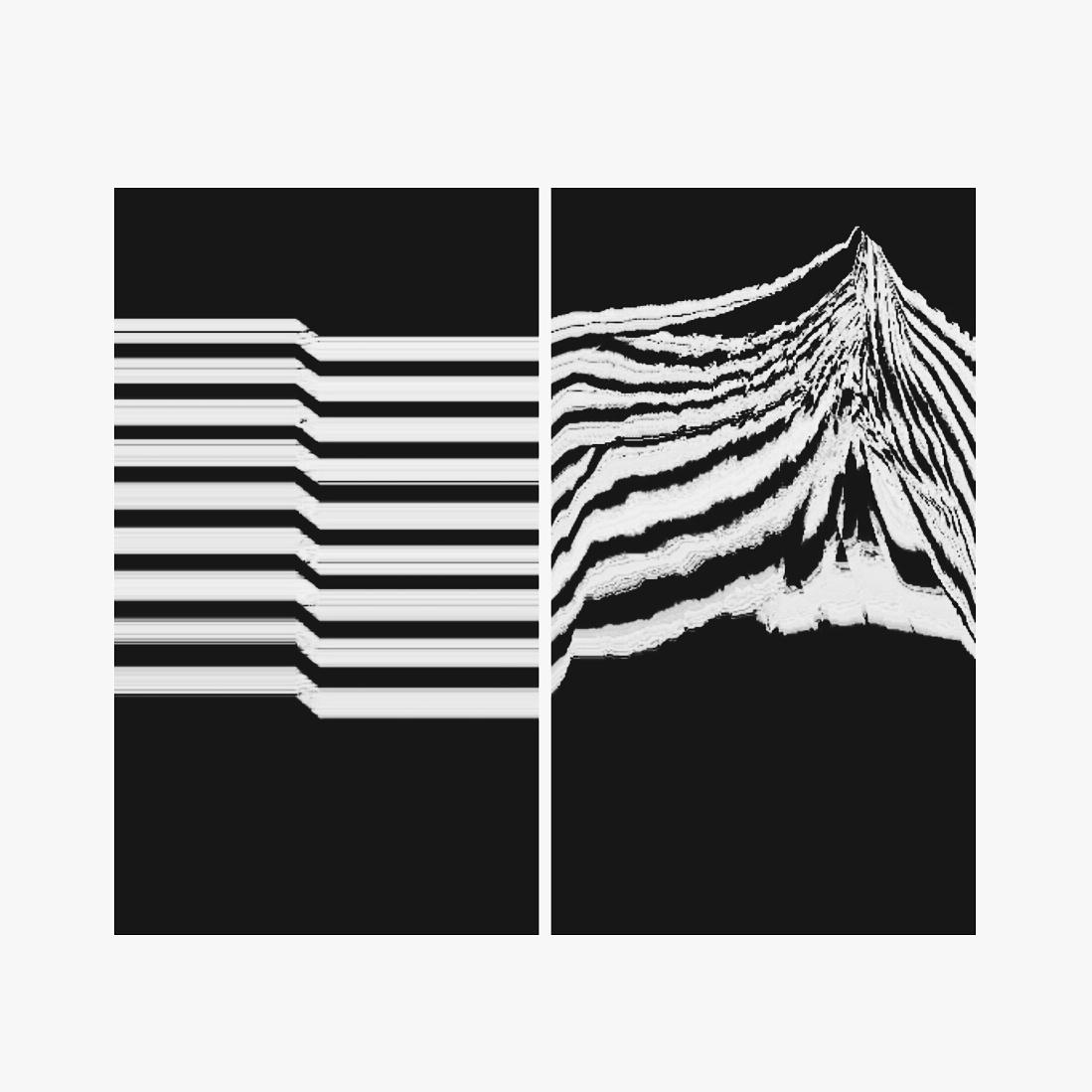 Radwa_Sound_DistortionII.jpg