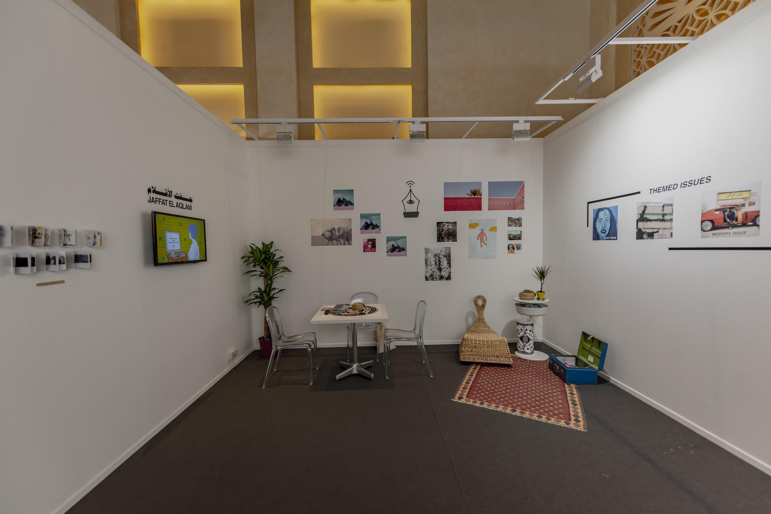 Jaffat El Aqlam, UAE NOW, Art Dubai 2019, Courtesy of Photo Solutions