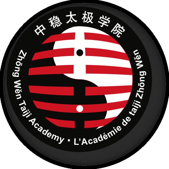Zhong Wen Taiji Academy