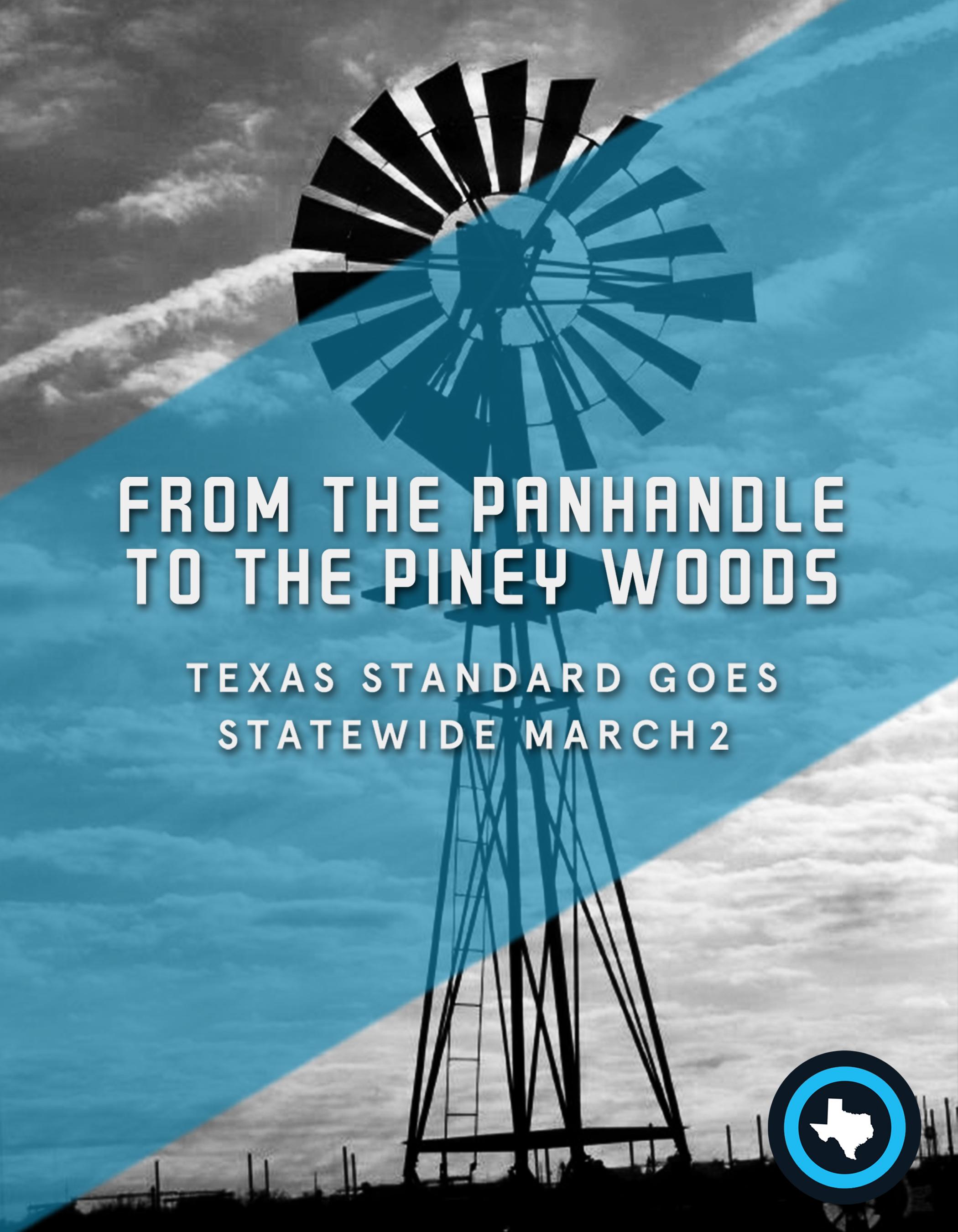 TexasStandard_findyourstation_Windmill_Prep.jpg
