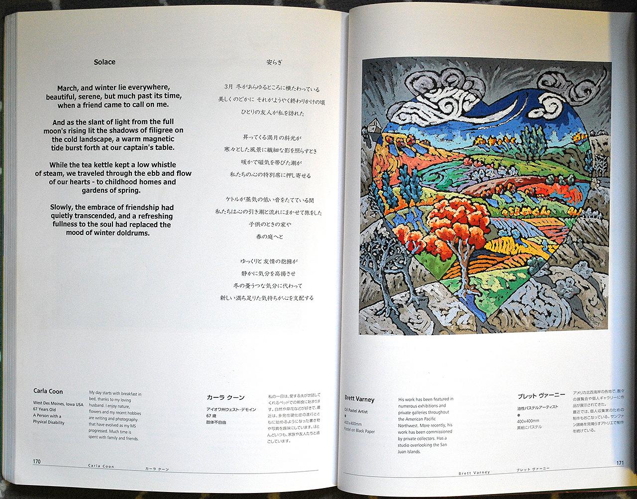 2002 NHK / UNesco Publication