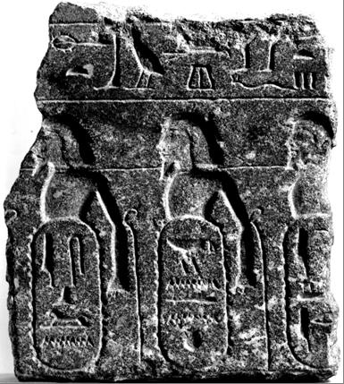 ishreal inscription.png