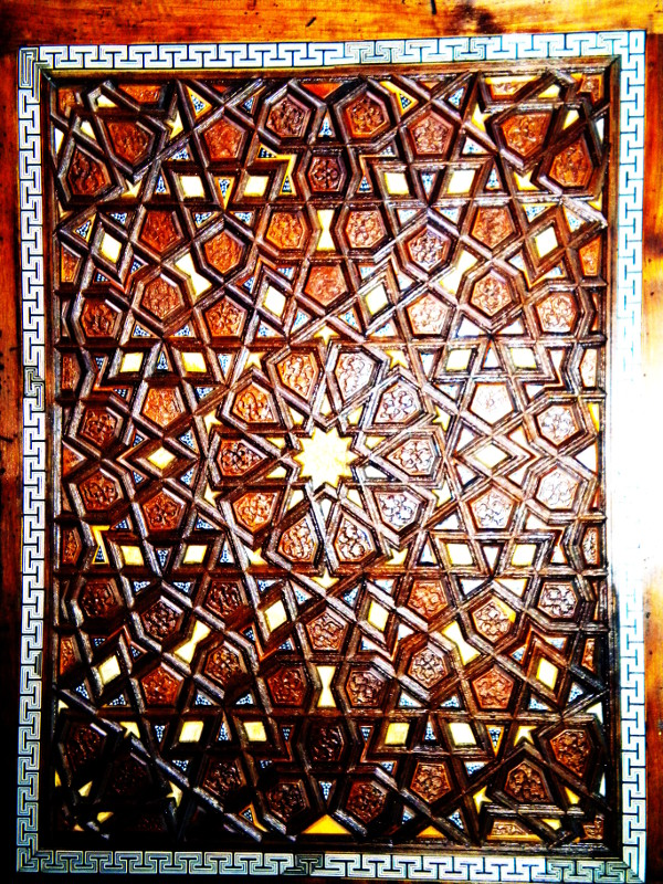 a door in the Suliymaniye Camii
