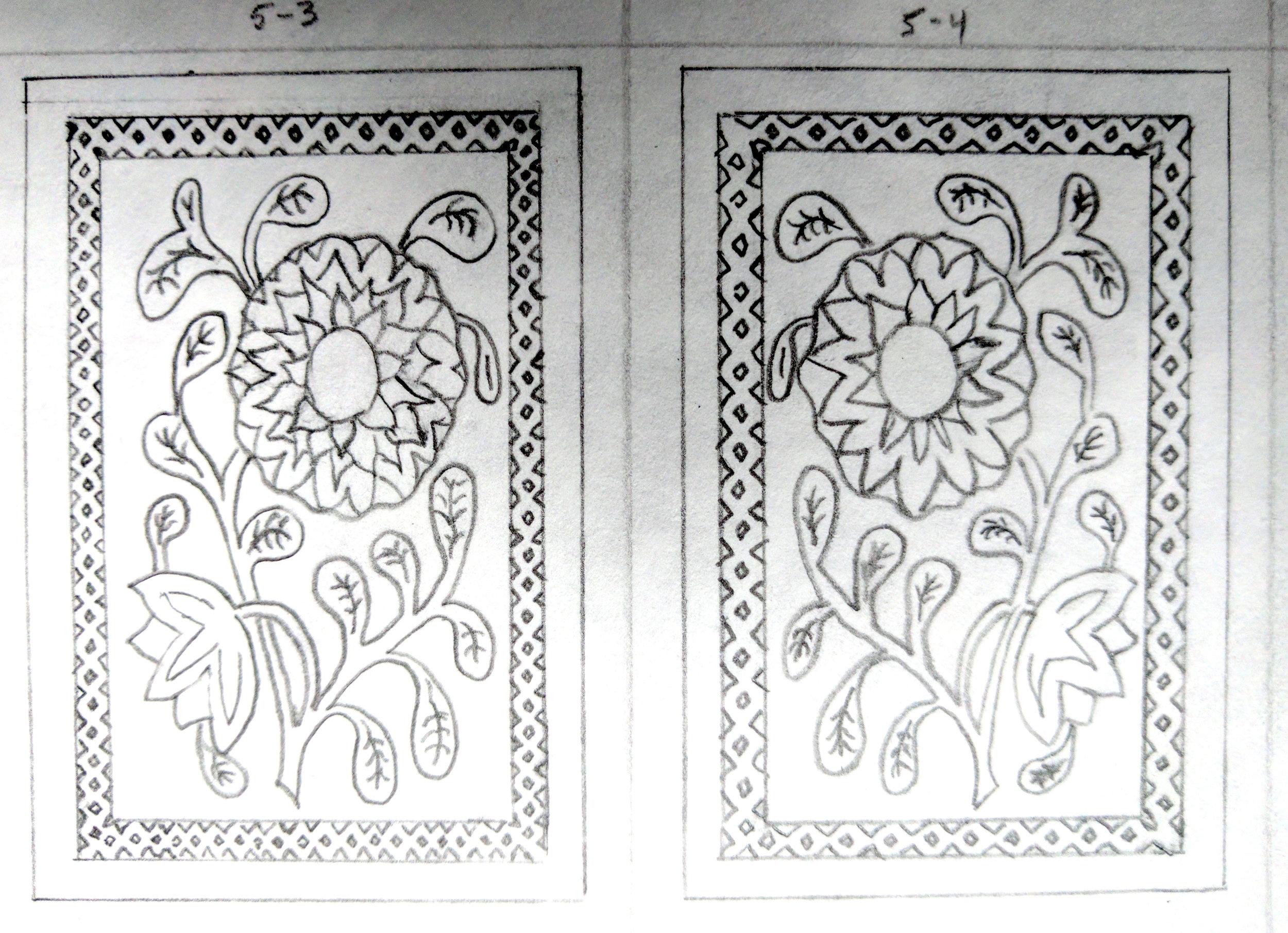 Islamic designs, 2