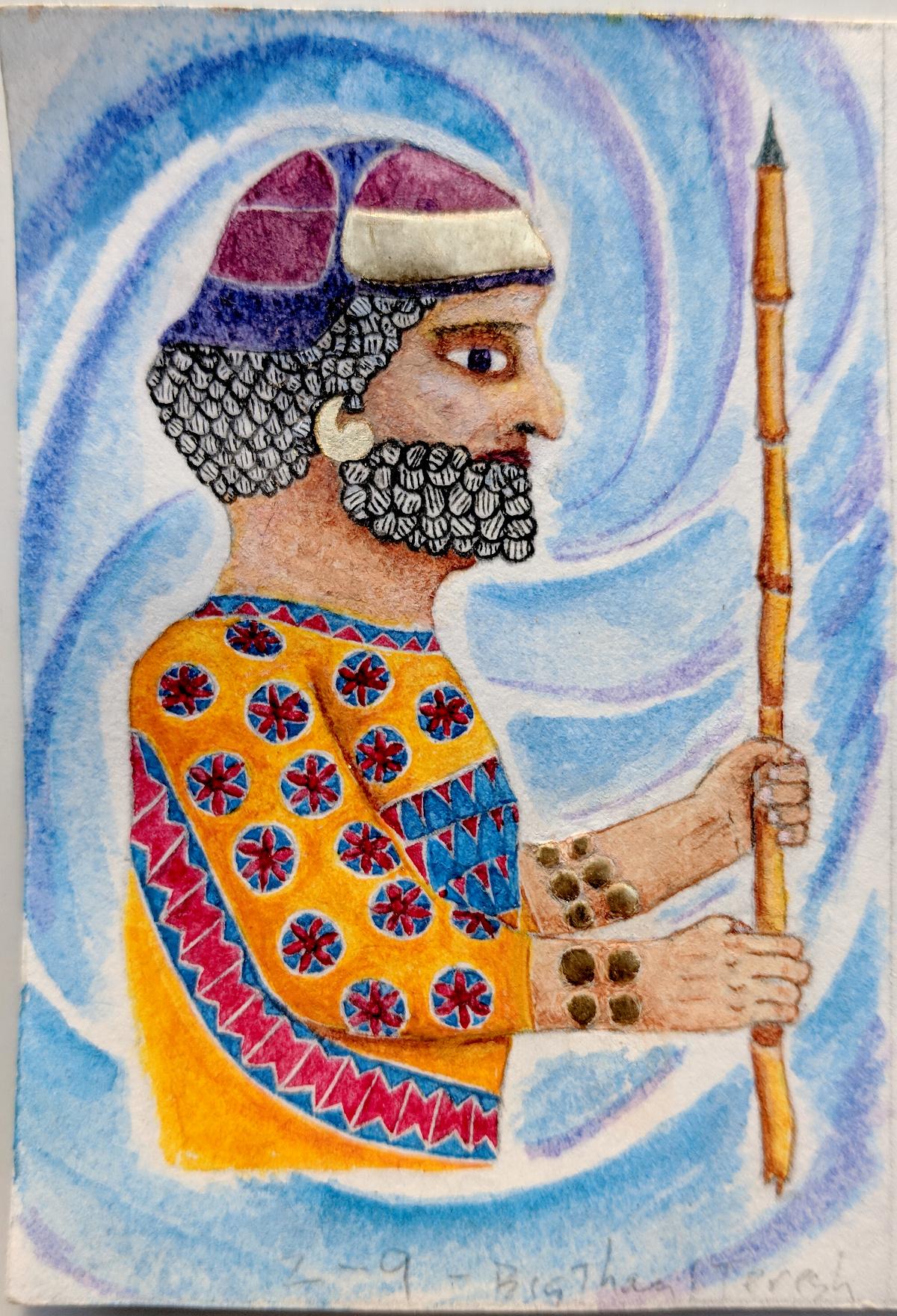 Bigthan, palace guard