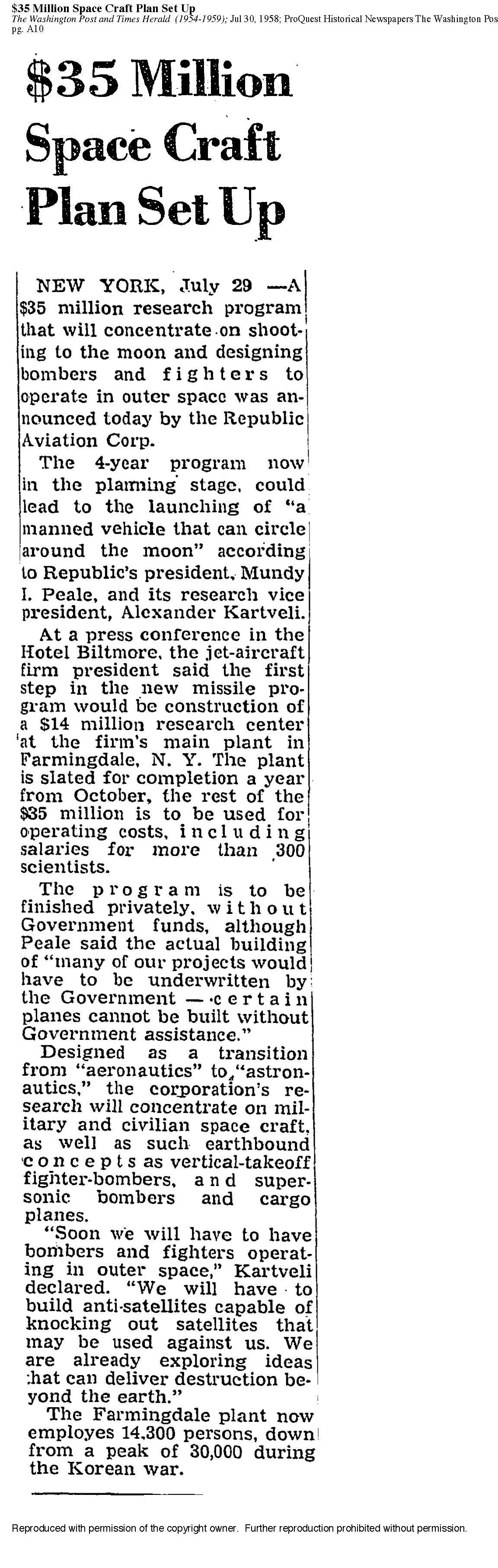 July 30, 1958