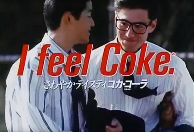 I feel Coke today, don't you?