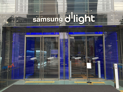 Samsung d'light (©Deborah Clague/Oblada.com)
