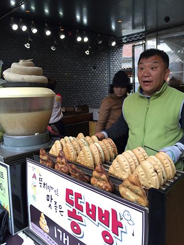 "Seoul's infamous ""poo"" bread (it's delicious) (©Deborah Clague/Oblada.com)"