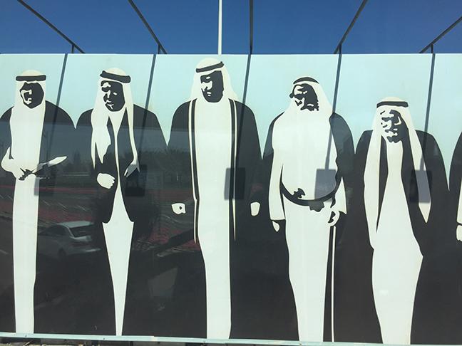Street art, Dubai (©Deborah Clague, 2016).