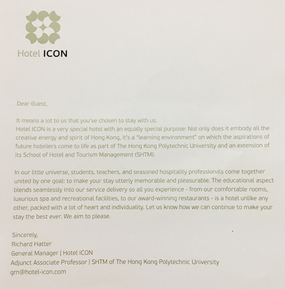 Letter in room detailing the educational aspect of the hotel for students of Hong Kong Polytechnic (©Deborah Clague, 2018).