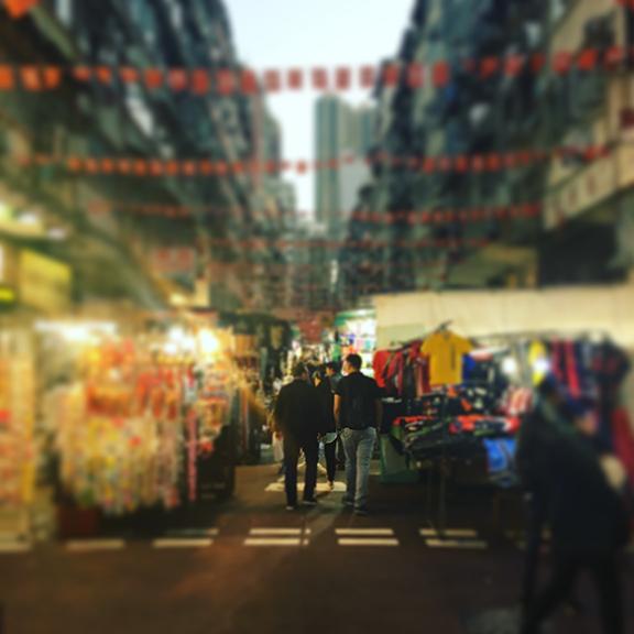 Temple Street night market, Hong Kong (©Deborah Clague, 2018)