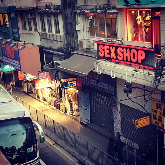 One of Hong Kong's many sex shops (©Deborah Clague, 2018).