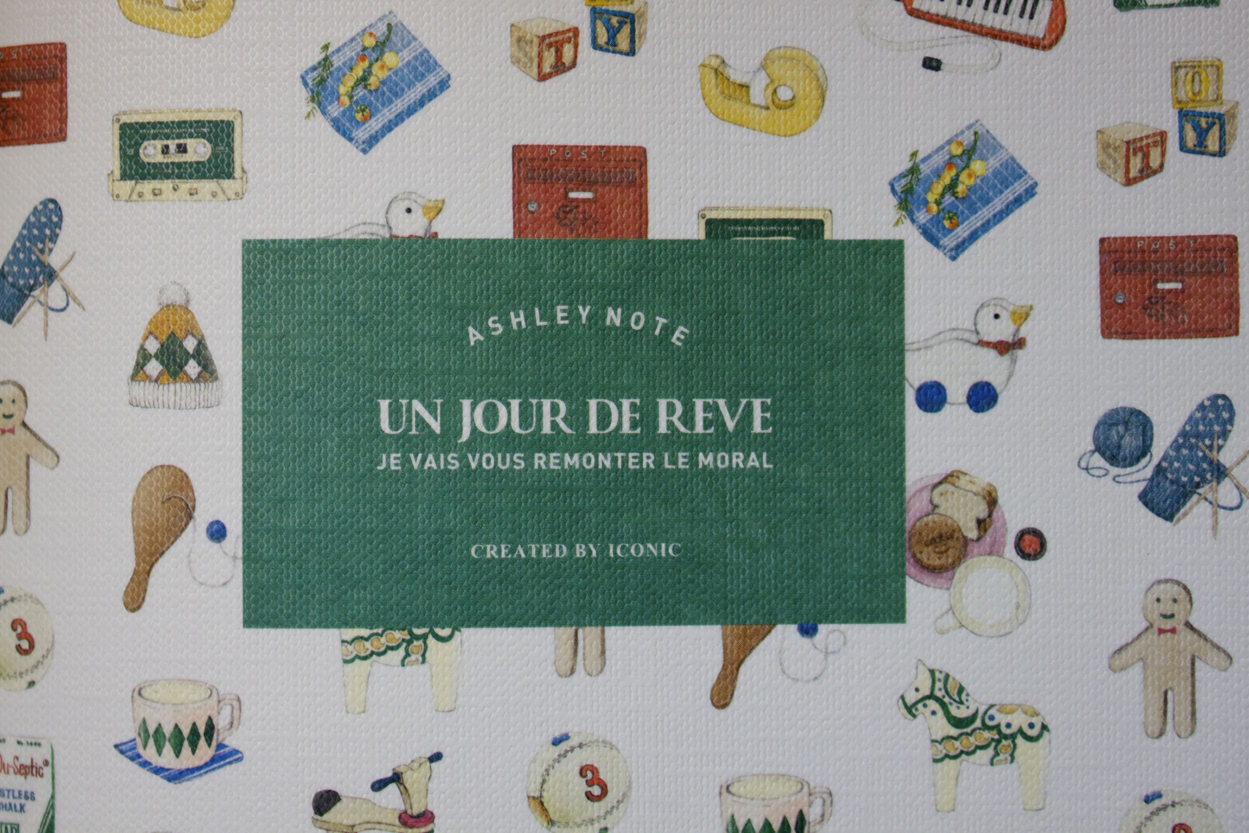 French appears on the cover of the Ashley notebooks